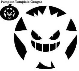 Gengar Pokemon Pumpkin Stencil by Pokemon Go Pumpkin Printable Carving Stencil