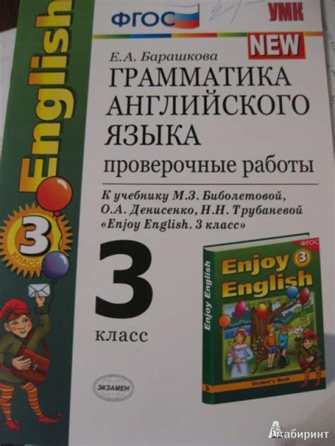Учебники и учебные пособия.