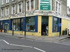Bathroom discount centre 297 291 munster road london for Bathroom discount centre munster road