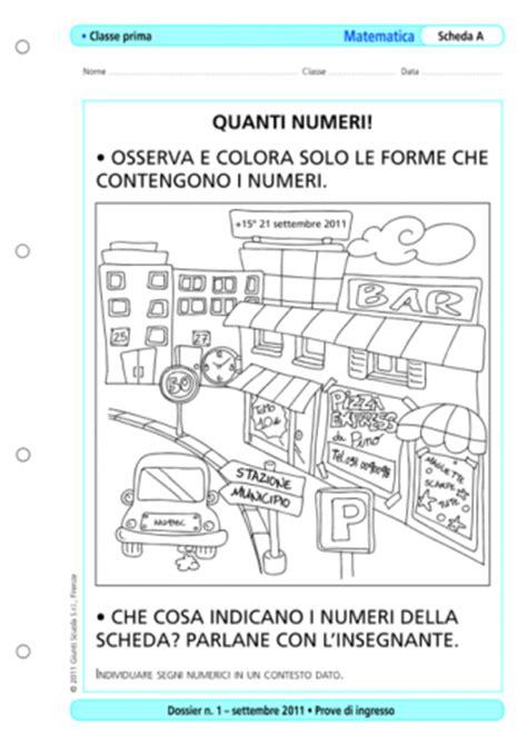 Prove D Ingresso Scuola Primaria Classe Prima Prove D Ingresso Matematica Classe 1 La Vita Scolastica