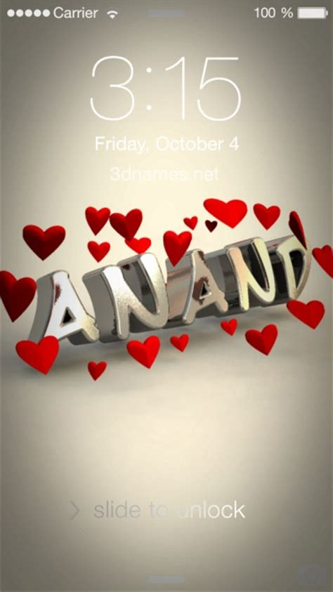 anand   wallpaper gallery
