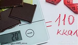1200 калорий на сколько можно похудеть за неделю
