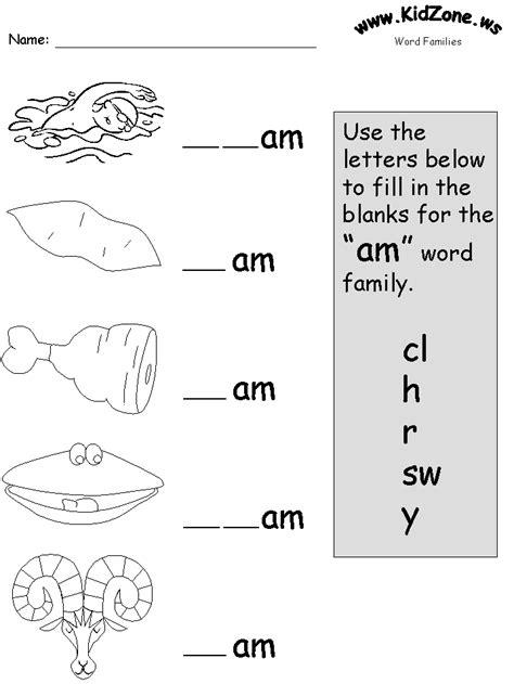 word families worksheets for kindergarten word family