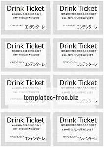 bing With complimentary drink ticket template