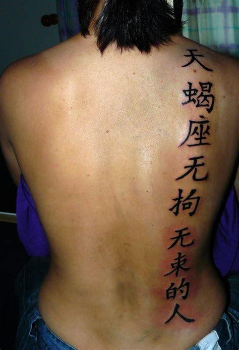 Kanji Tattoos  Great Tattoos