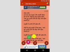 Desi Sexy Adult Hindi Jokes 18 APK Download Android