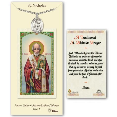 Pewter St. Nicholas Medal with Prayer Card