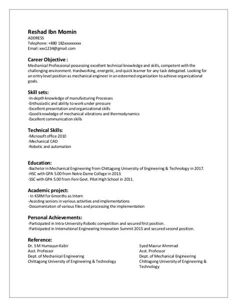 Mechanical Engineering Resume Objective by Cv Entry Level Mechanical Engineer