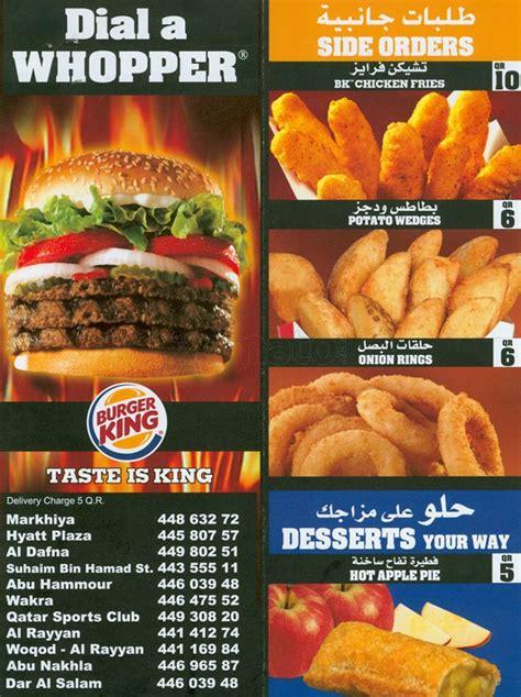 Sofa King Burger Menu by Burger King Menu Menu For Burger King Dafna Doha