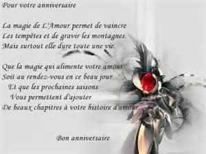 poeme de mariage anniversaire de mariage cartes gratuites texte carte invitation sms pour voeux d 39 anniversaire