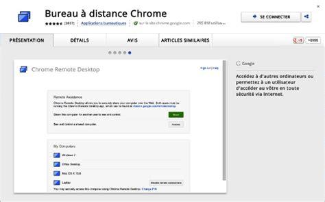 bureau à distance chrome chrome bureau a distance 28 images bureau 224 distance
