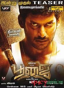 Poojai (2014) Tamil Movie  Poojai