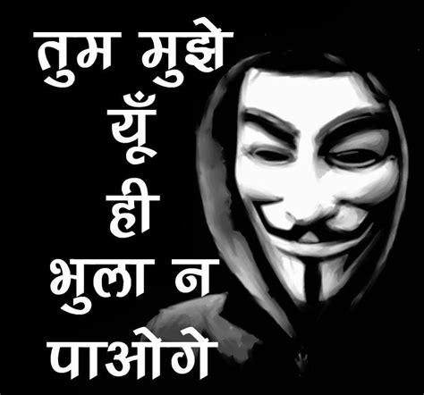 sad hindi quotes profile