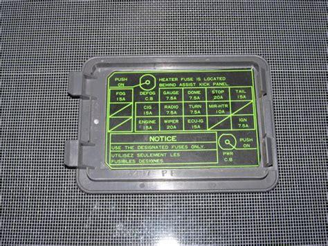 87 Rx7 Fuse Box by 86 87 88 Toyota Supra Oem Fuse Box Cover Autopartone