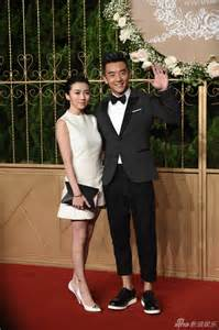 how to ask bridesmaids to be in your wedding huang xiao ming and angelababy s official wedding ceremony a voyage