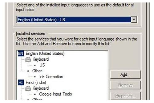 ⛔ Google input tools for windows xp not working in hindi