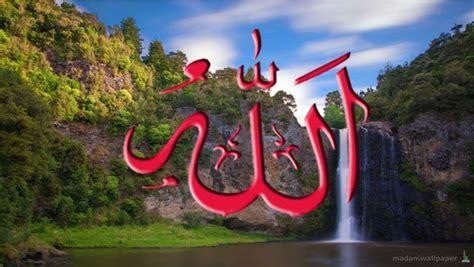 Allah Muhammad Wallpaper Hd