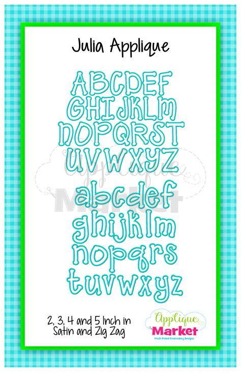 julia applique alphabet