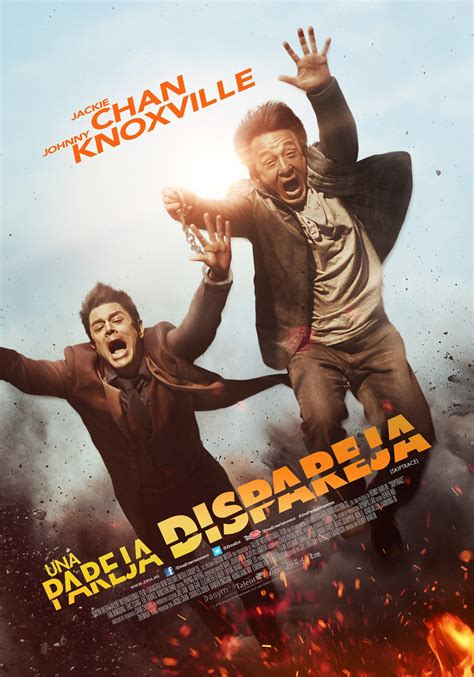skiptrace dvd release date redbox netflix itunes amazon