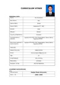 contoh resume pdf 15 contoh curriculum vitae ben