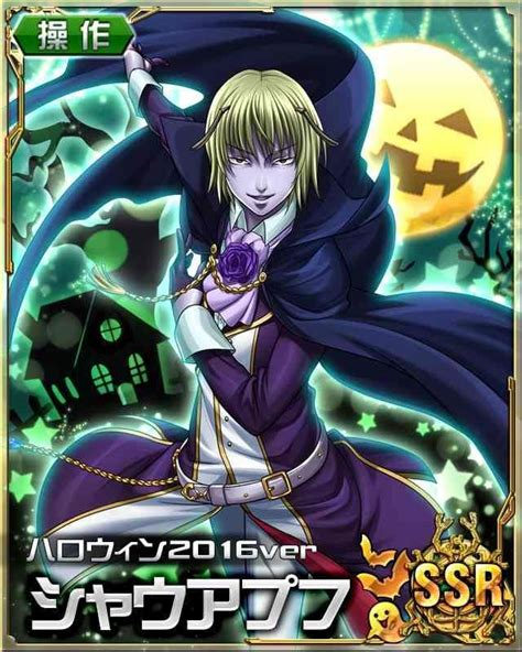 Maybe you would like to learn more about one of these? hxh mobage cards | Tumblr | Hunter anime, Hunter x hunter ...