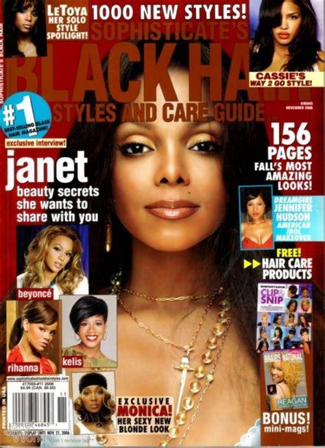 Janet Jackson Short Hairstyles