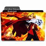 Folder Anime Icons Fire Transparent Background Deviantart