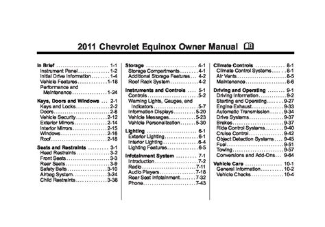 service repair manual free download 2011 chevrolet equinox instrument cluster 2011 chevrolet equinox owners manual just give me the damn manual