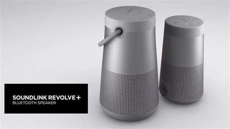 bose 360 grad sound get true 360 degree sound with the bose soundlink revolve