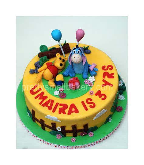kek birthday po  pooh  friends utk umaira puchong