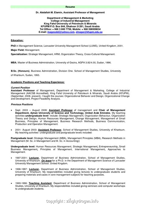 business management instructor resume curriculum