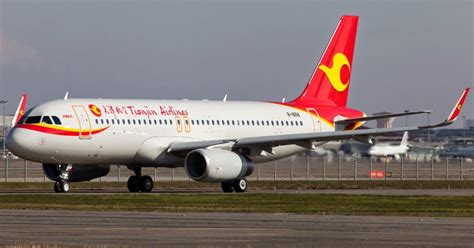 Tianjin Airlines Reviews   Travel Observers