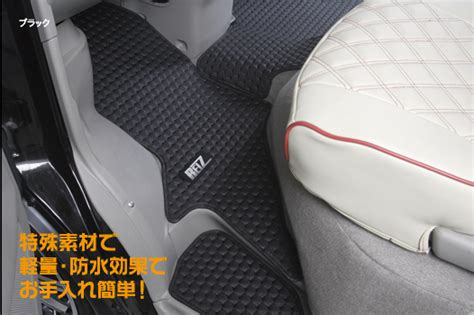 Permalink to Mazda Scrum