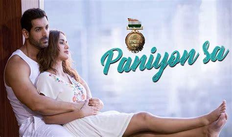 पानियों सा Paniyon Sa Lyrics In Hindi