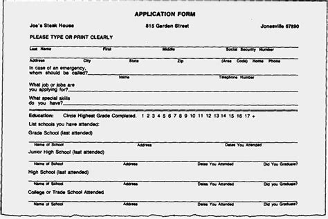 form of resume blank resume forms to fill out blank resume forms to