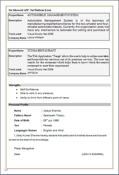 resume co resume sle of mca specialized in c c