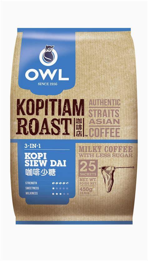 Otagiri owl creamer and sugar vintage coffee decor radioactiveblueberry. ruthdelacruz | Travel and Lifestyle Blog : Singapore's Owl ...