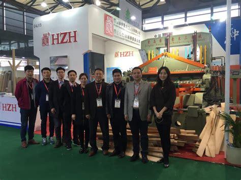shanghai domotex woodworking exhibition