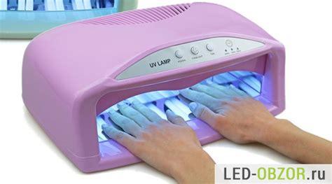 УФ лампы для ногтей какую лучше купить для наращивания и сушки . онлайнжурнал для красавиц