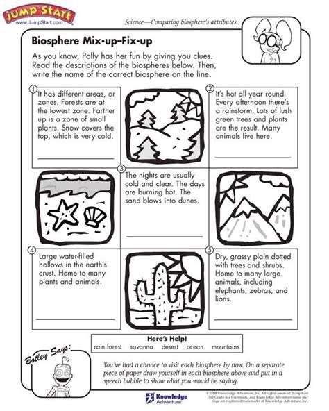 quot biosphere mix up fix up quot 3rd grade science worksheets jumpstart 2nd 3rd grade stuff