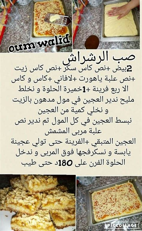 ea cuisine 8cea984f39f7795b0c36c811ca13751e jpg image jpeg 720