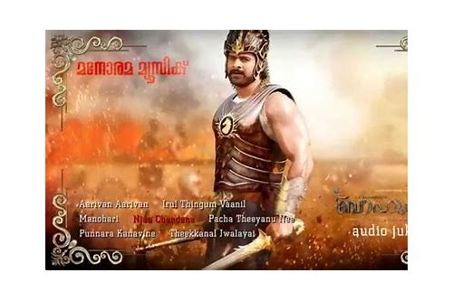 bahubali songs download southmp3