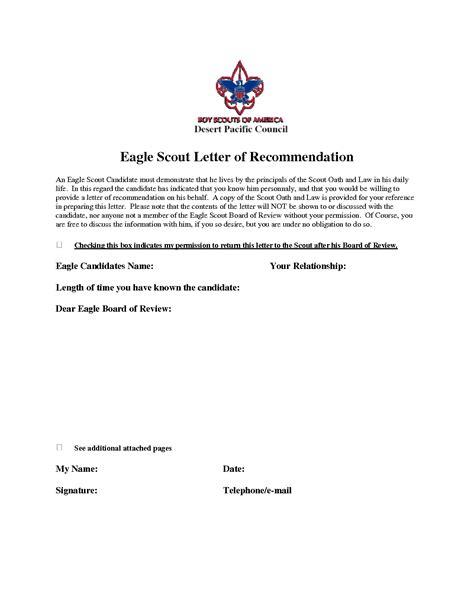 eagle scout letter of recommendation eagle scout recommendation letter sle eagle scout