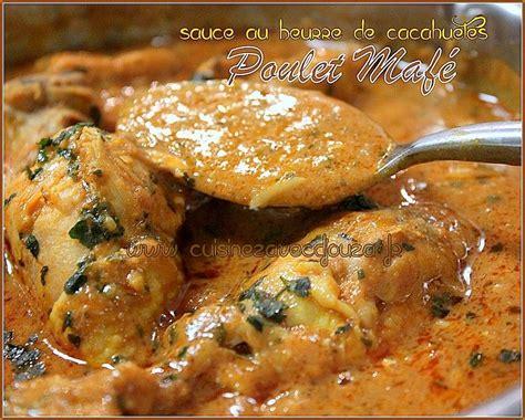 cuisiner le poulet en sauce mafé recette au poulet plat principal et accompagnement