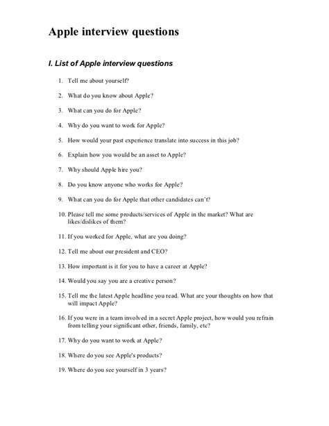 hirevue interview questions apple interview questions