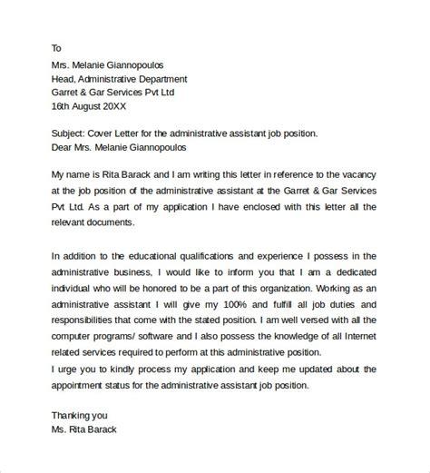 application letter  higher position