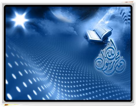 gambar wallpaper islami gudang wallpaper