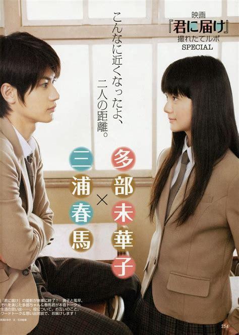 anime jepang paling romantis 25 jepang paling romantis sepanjang masa temenin