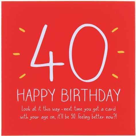 Happy Jackson 40th Happy Birthday! Card   Temptation Gifts
