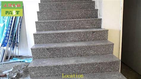 46 granite stairs floor anti slip treatment slip